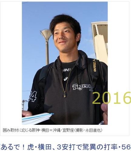 2016-0226-01