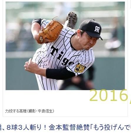 2016-0226-02
