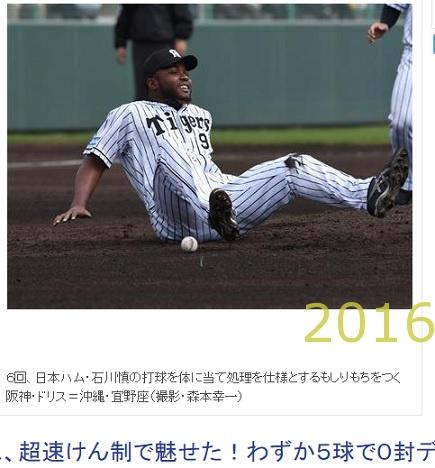 2016-0226-04