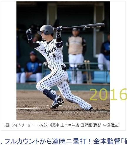 2016-0226-05