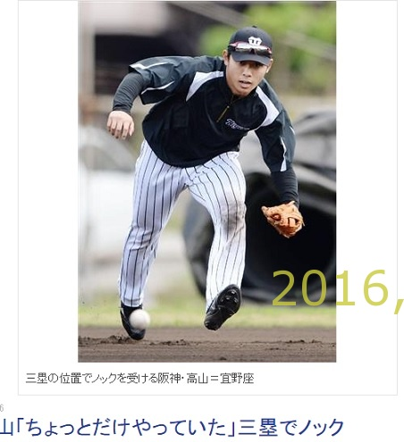 2016-0226-12