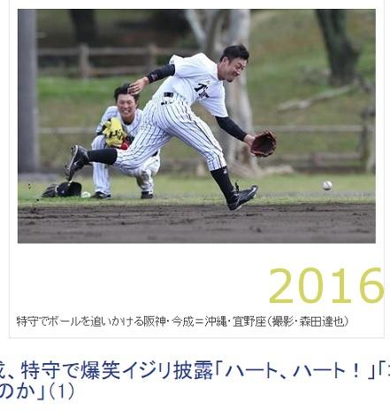 2016-0227-05