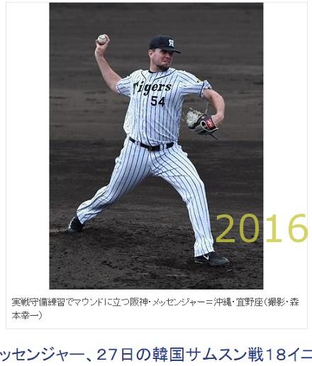 2016-0227-07
