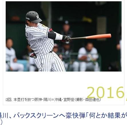 2016-0227-19