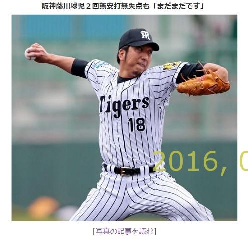 2016-0227-20