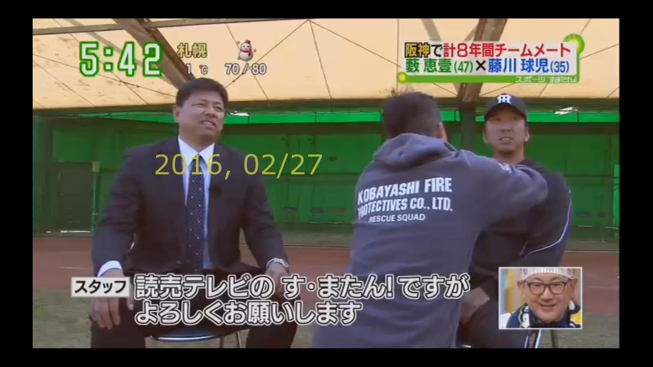 2016-0227-suma-03