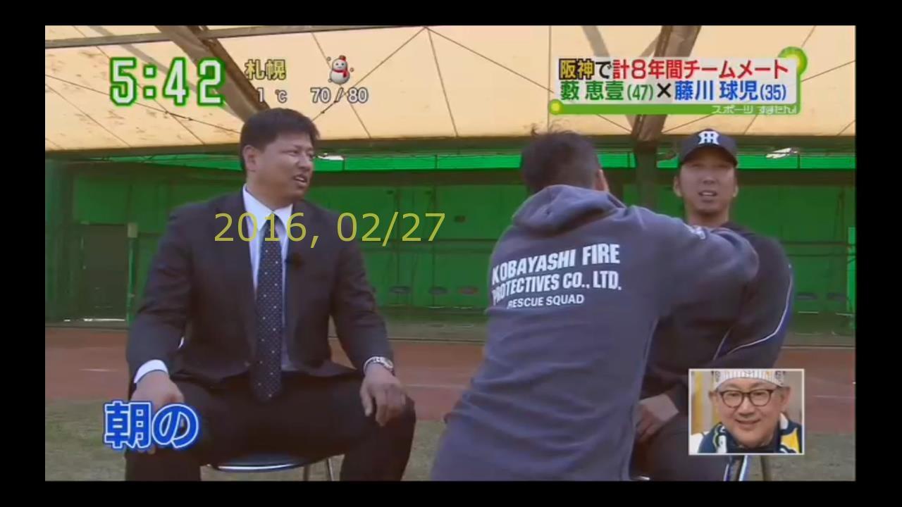 2016-0227-suma-04