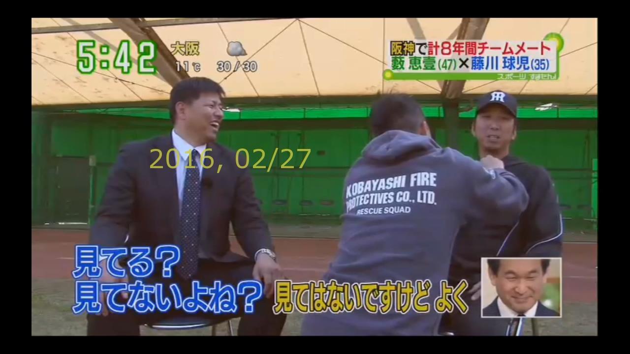 2016-0227-suma-05
