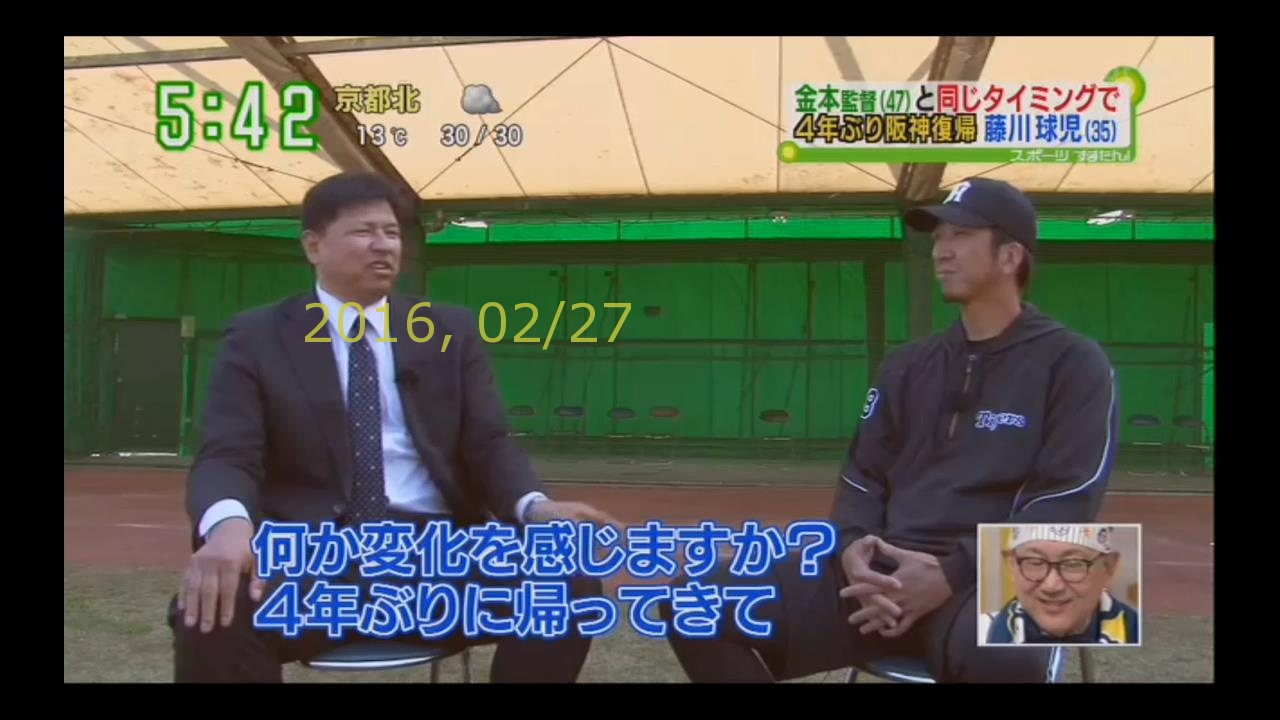 2016-0227-suma-10