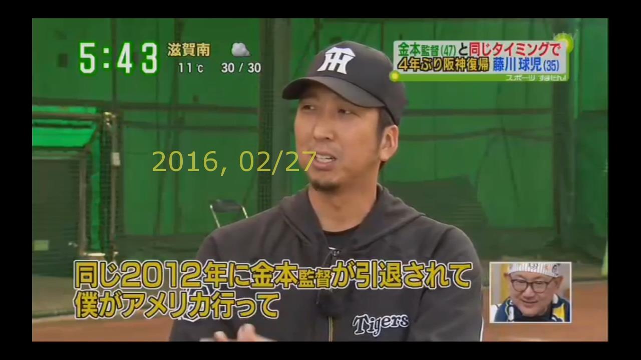2016-0227-suma-11
