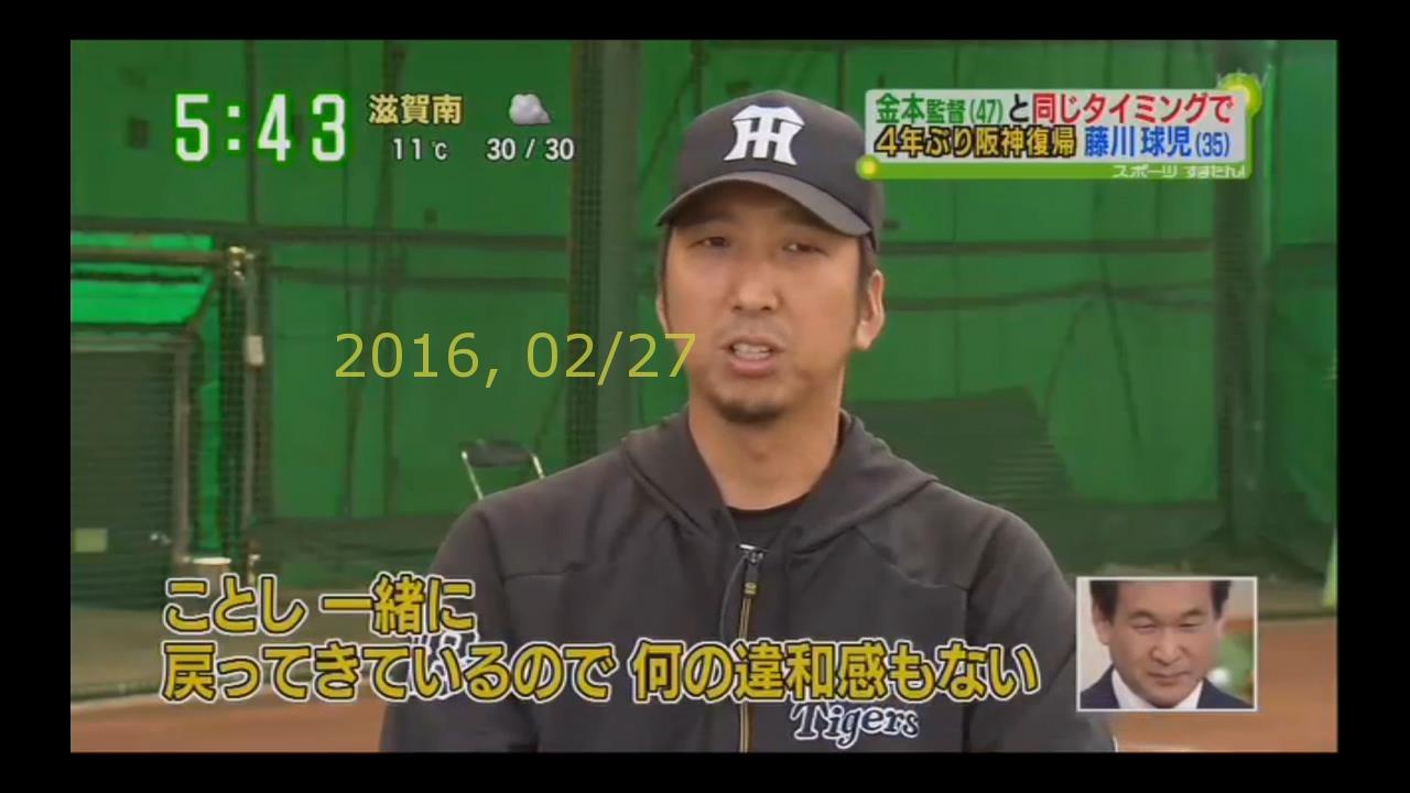 2016-0227-suma-12