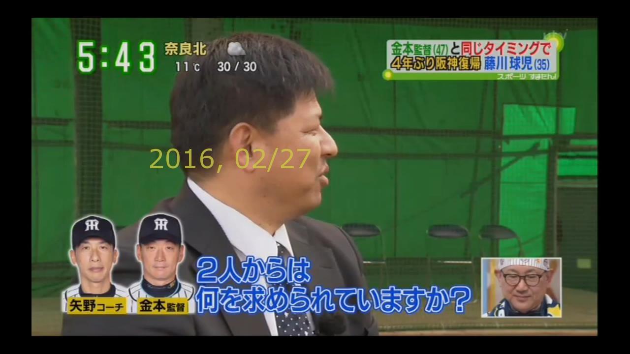 2016-0227-suma-13