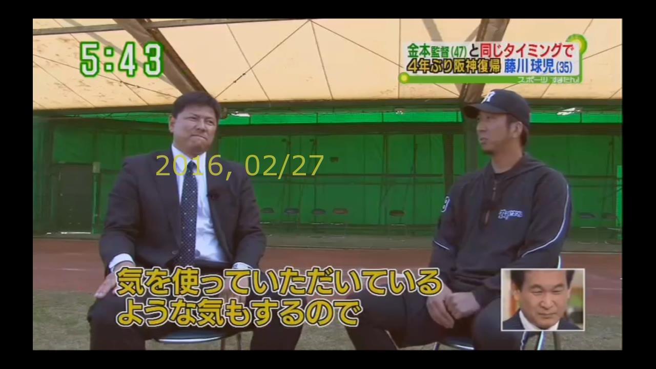 2016-0227-suma-14