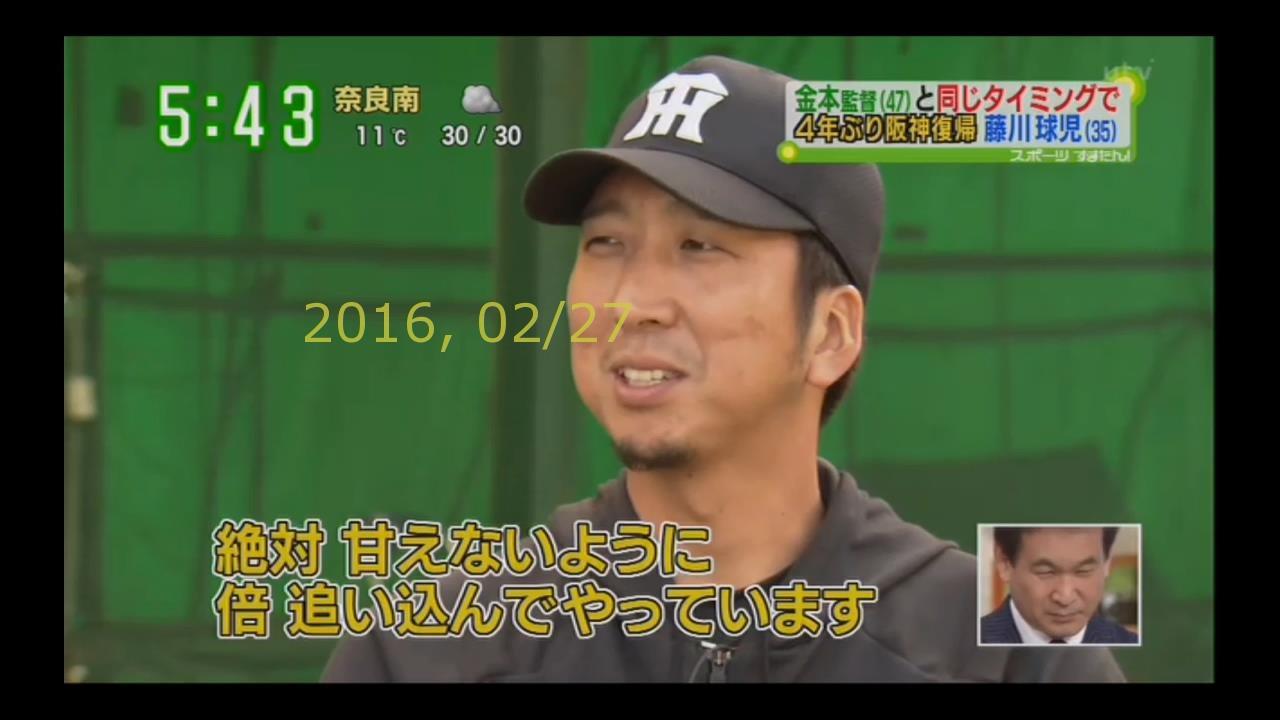 2016-0227-suma-15