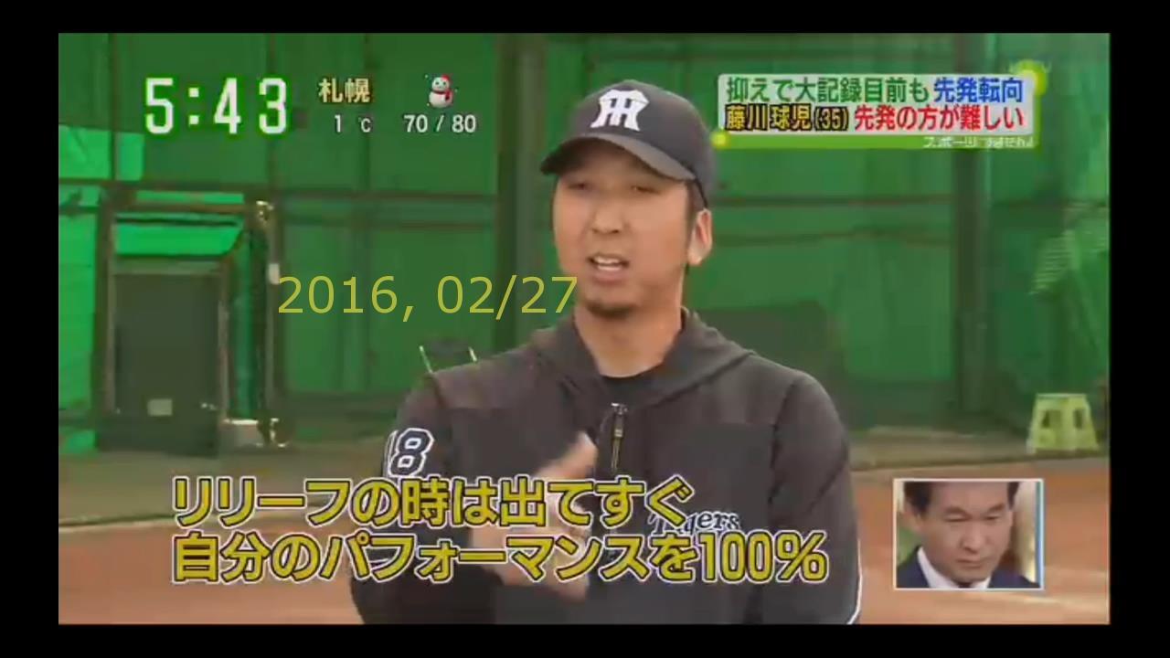 2016-0227-suma-19