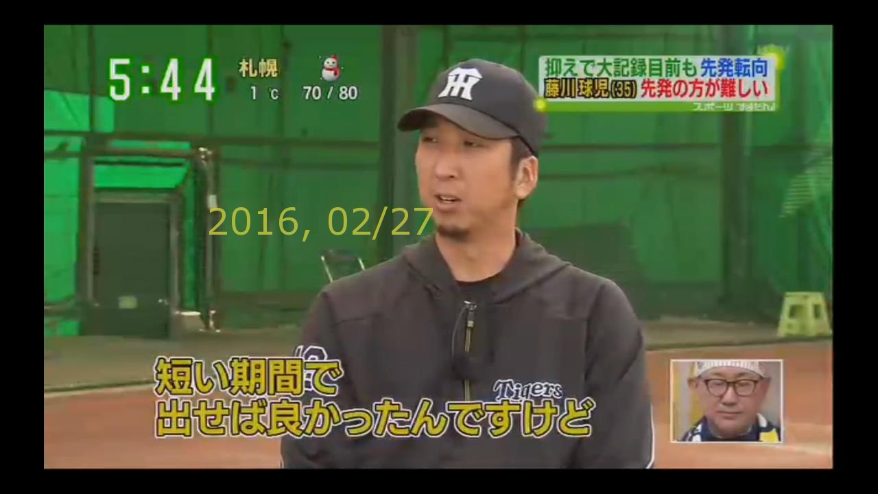 2016-0227-suma-20