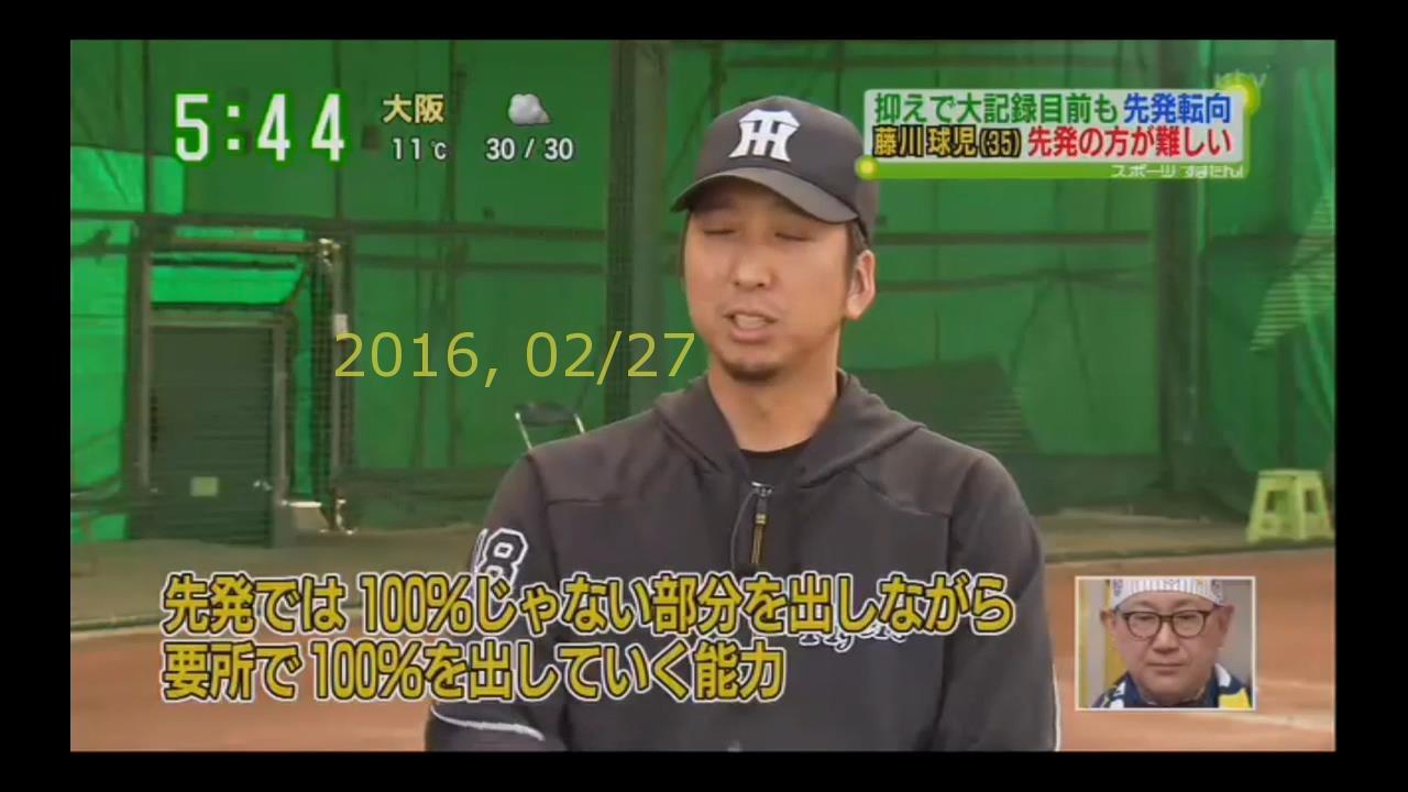 2016-0227-suma-21