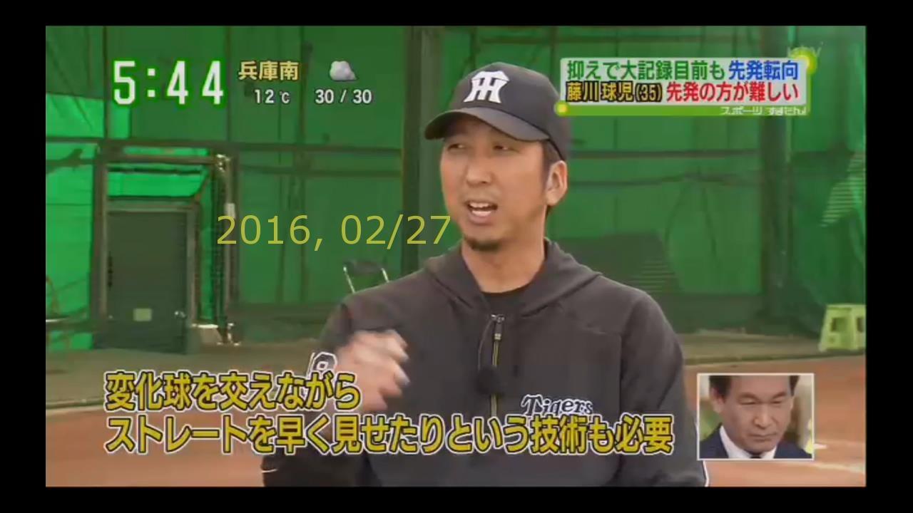 2016-0227-suma-22