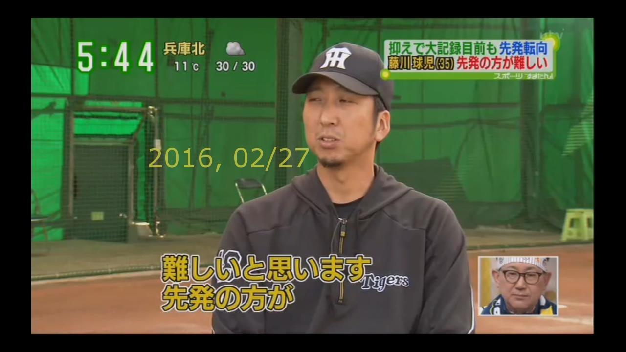 2016-0227-suma-23