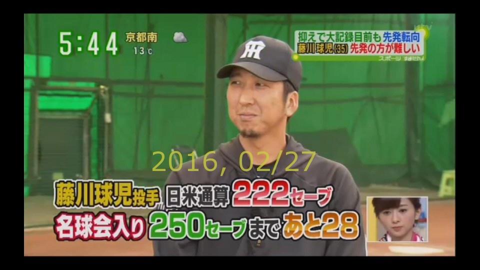 2016-0227-suma-24