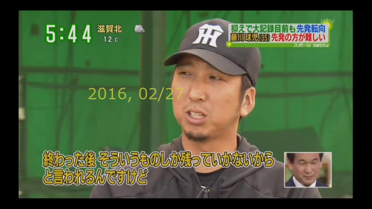 2016-0227-suma-30