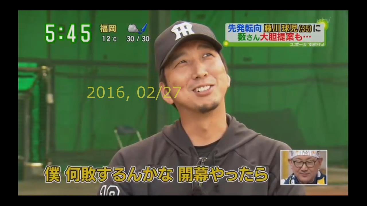 2016-0227-suma-36