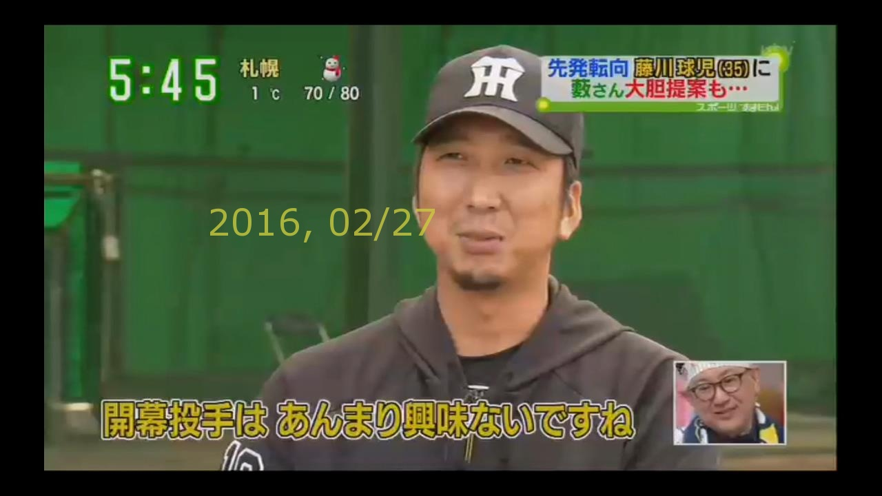 2016-0227-suma-38