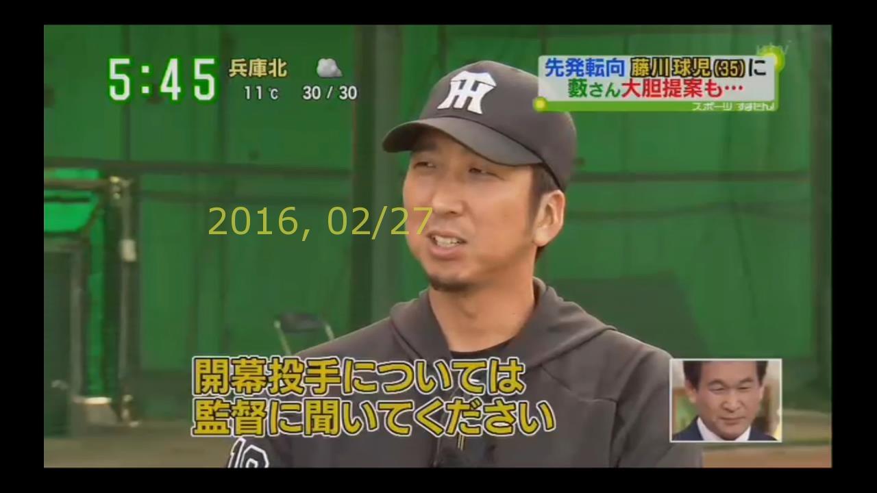 2016-0227-suma-43