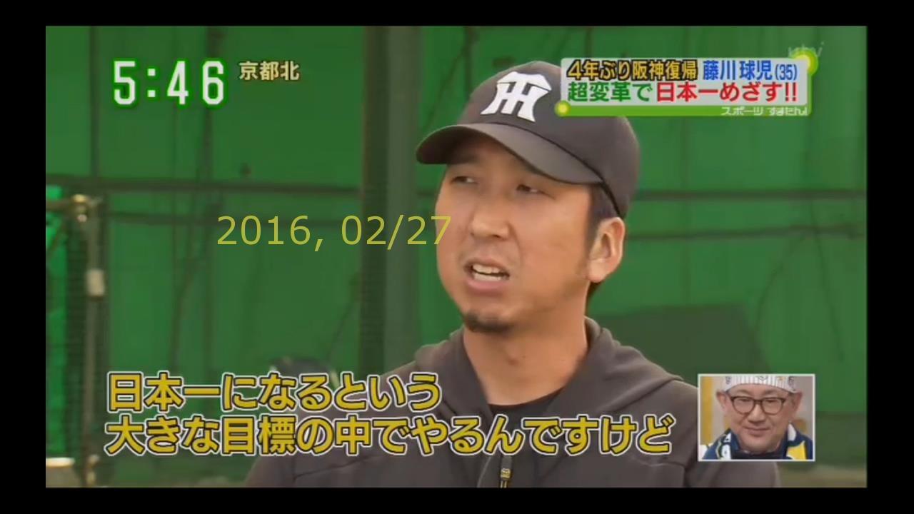 2016-0227-suma-45
