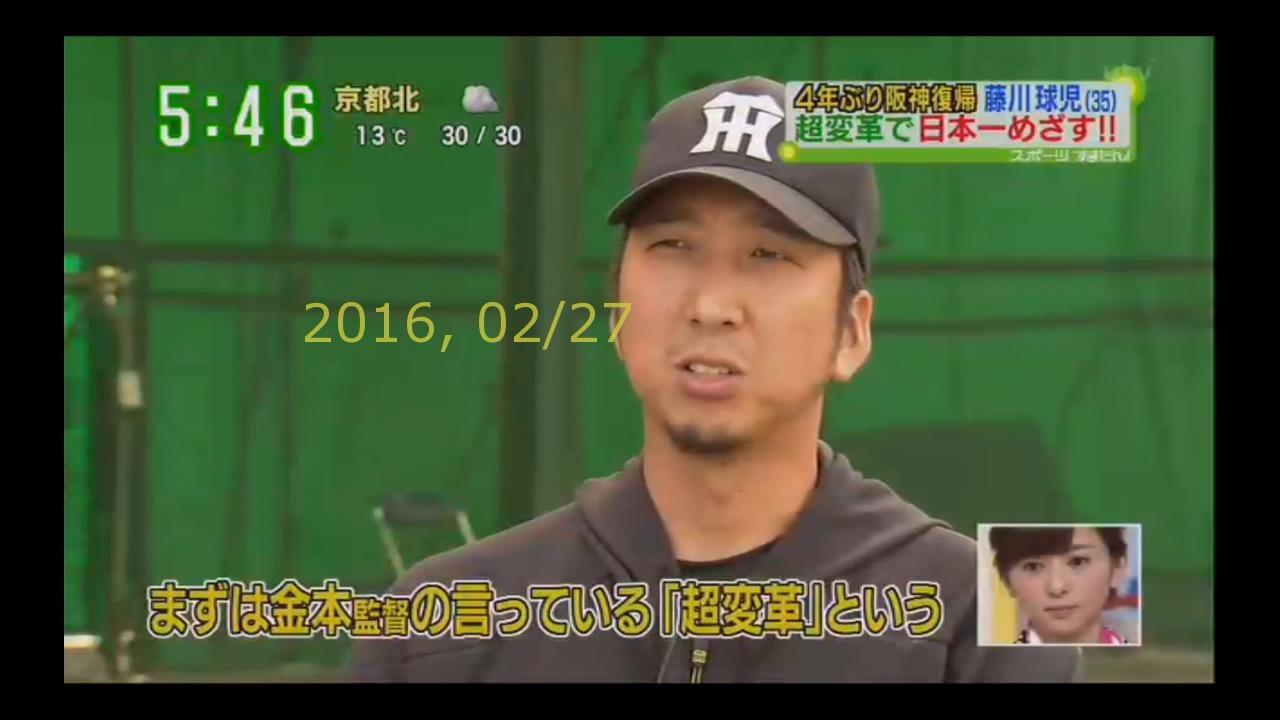 2016-0227-suma-46