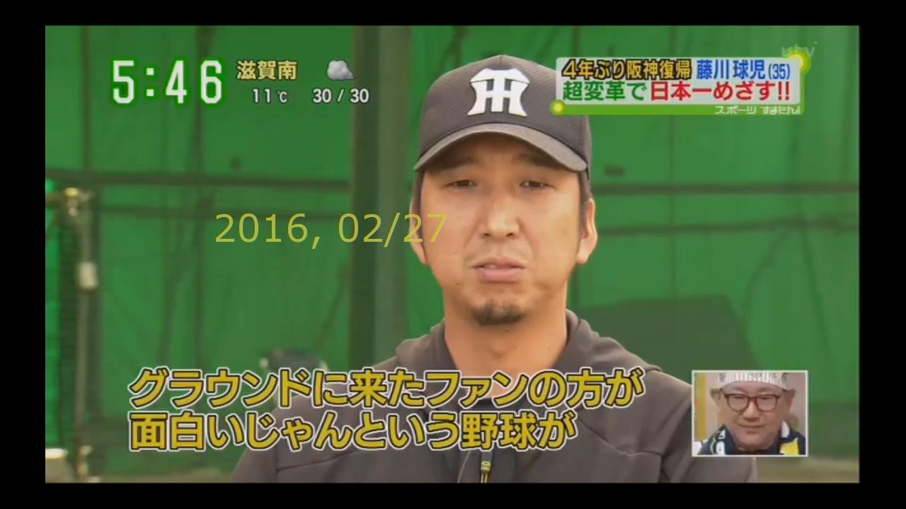 2016-0227-suma-47