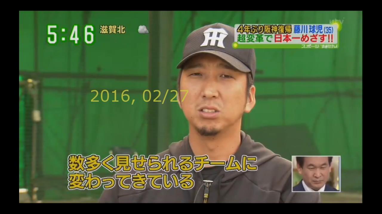 2016-0227-suma-48