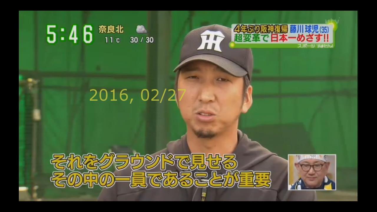 2016-0227-suma-49