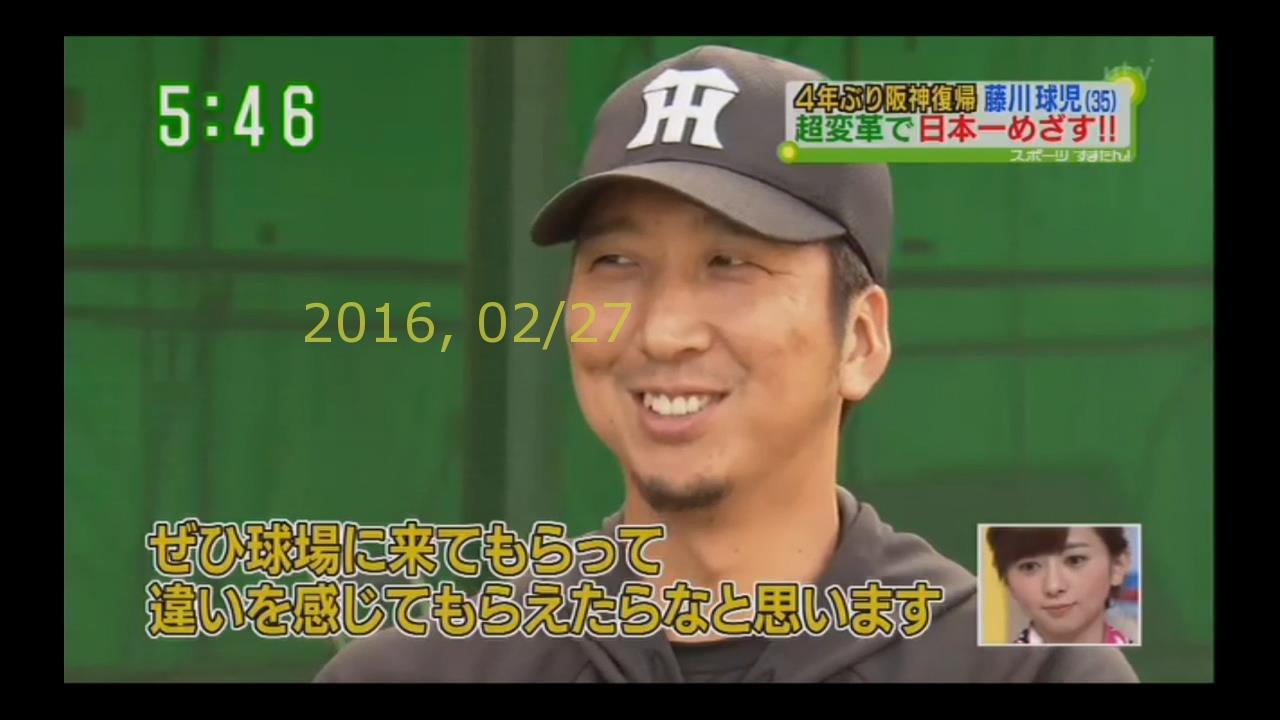 2016-0227-suma-50