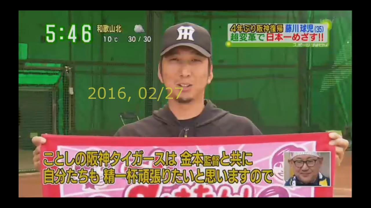 2016-0227-suma-51