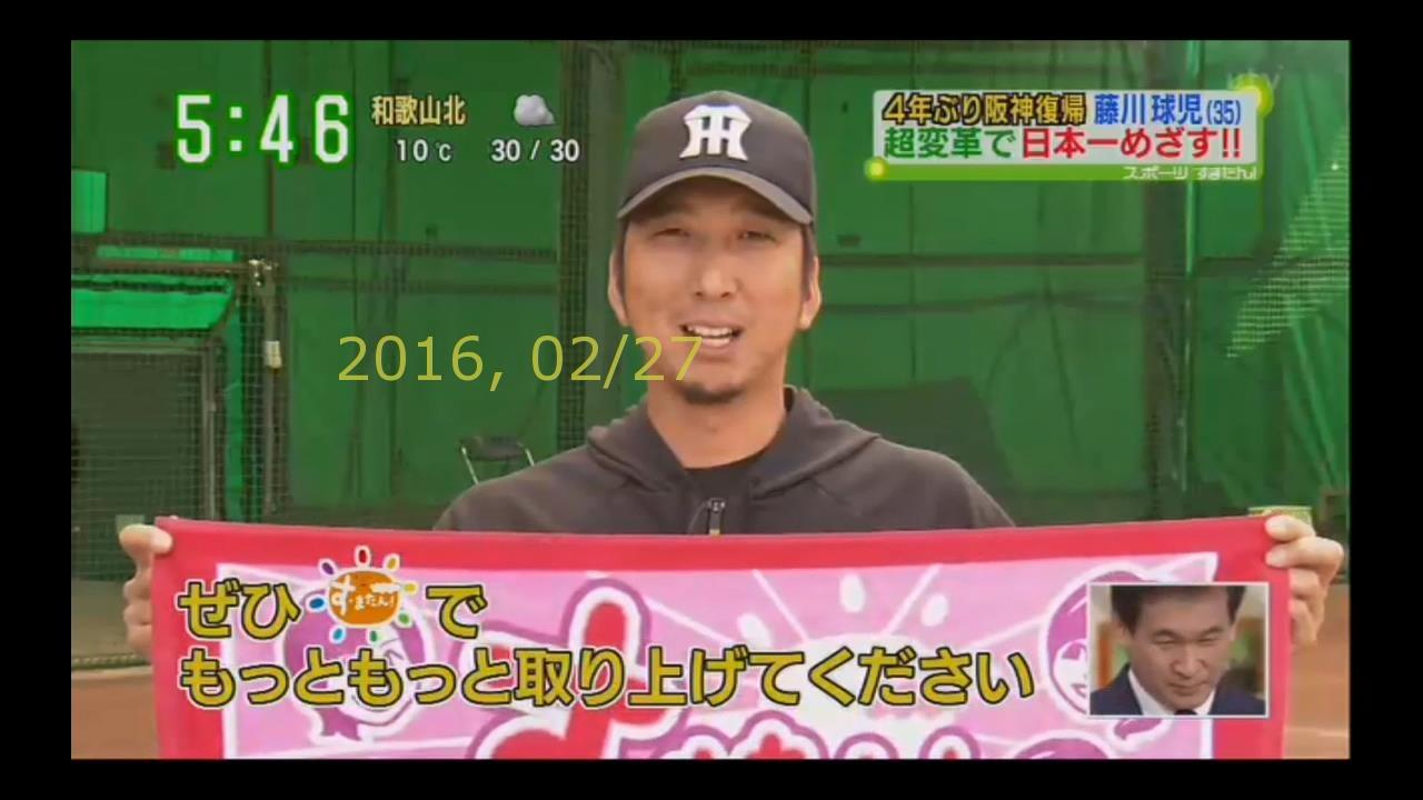 2016-0227-suma-52
