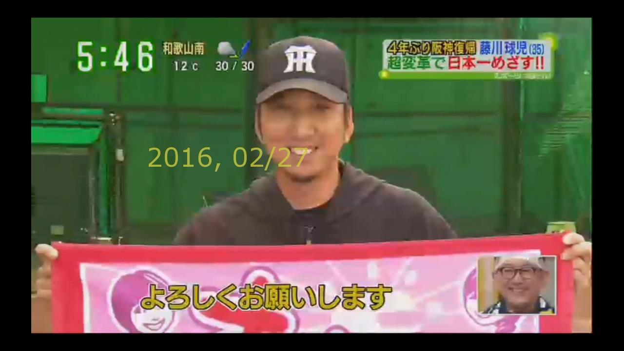2016-0227-suma-54