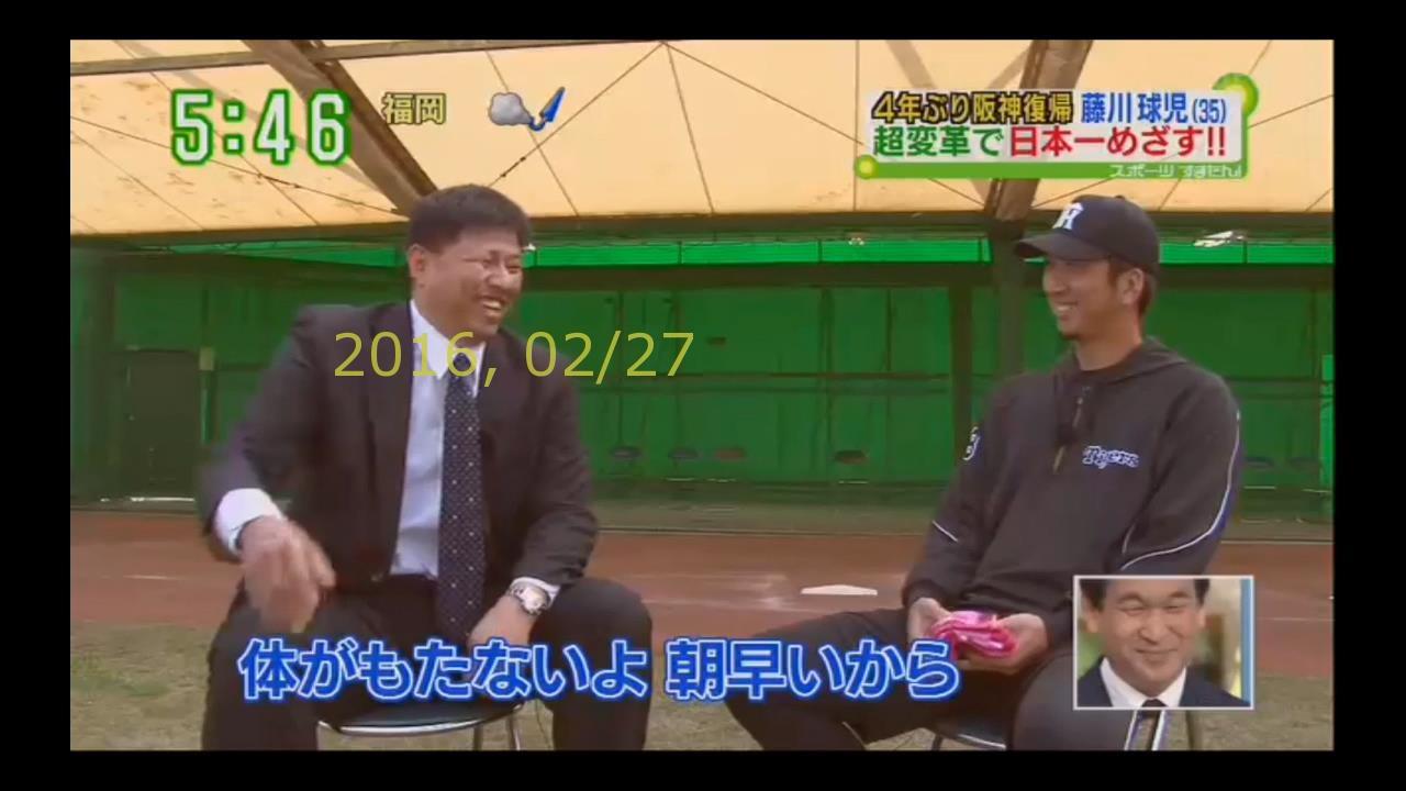 2016-0227-suma-55