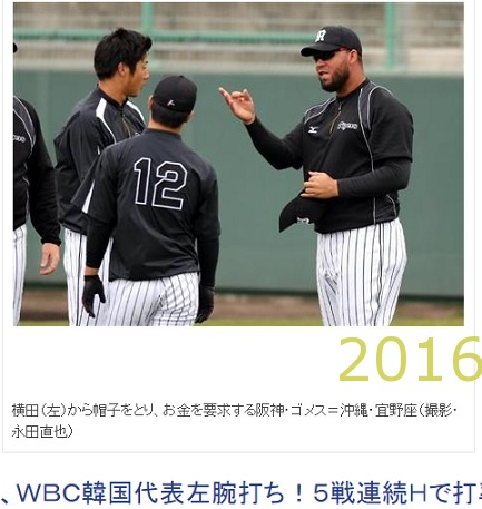 2016-0228-04