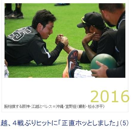 2016-0228-08