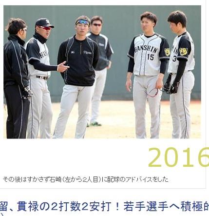 2016-0228-09