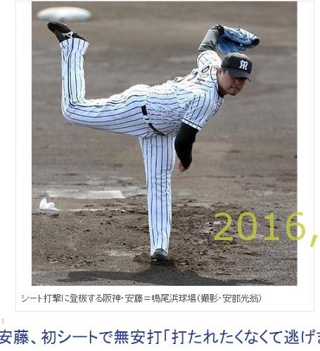 2016-0229-03