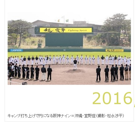 2016-0229-52