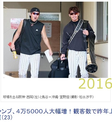 2016-0229-65