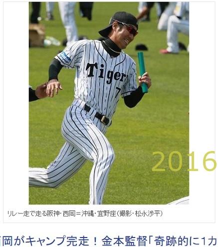 2016-0301-04