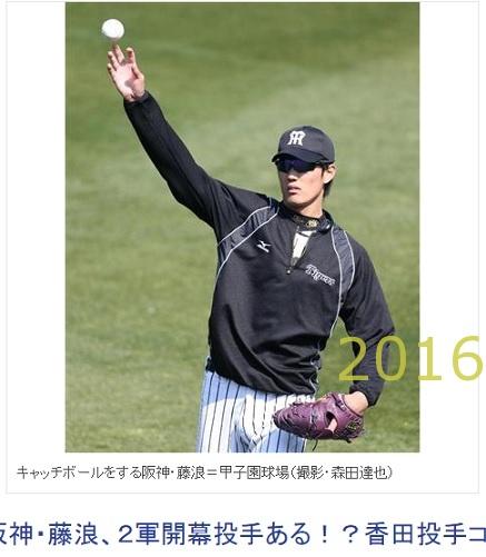 2016-0303-02