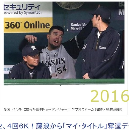2016-0305-07