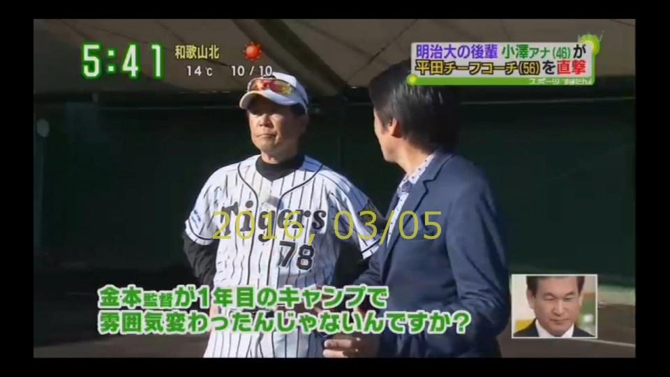 2016-0305-suma-03