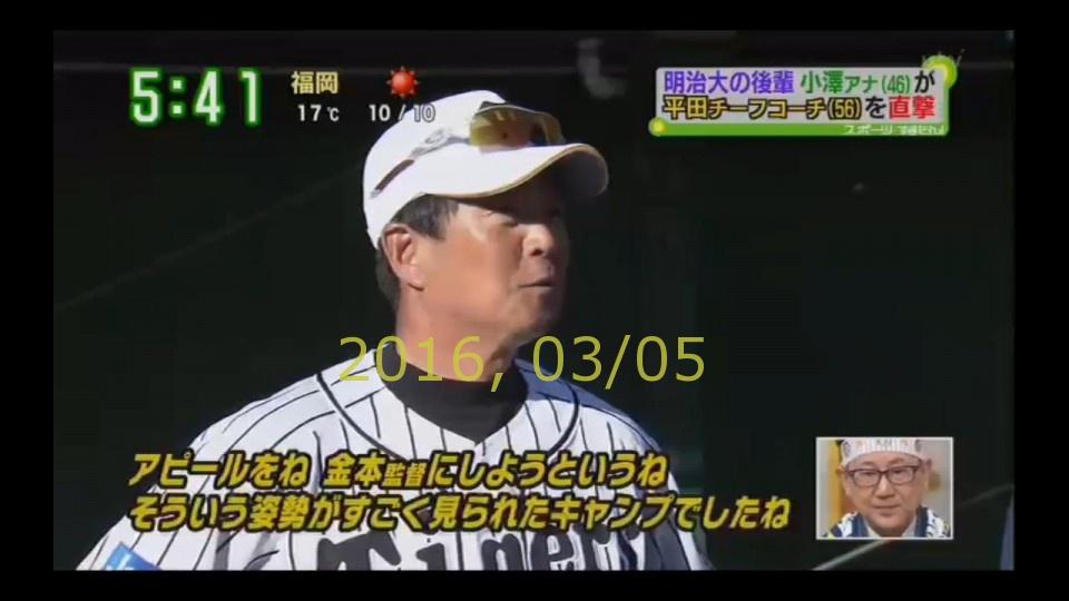 2016-0305-suma-04