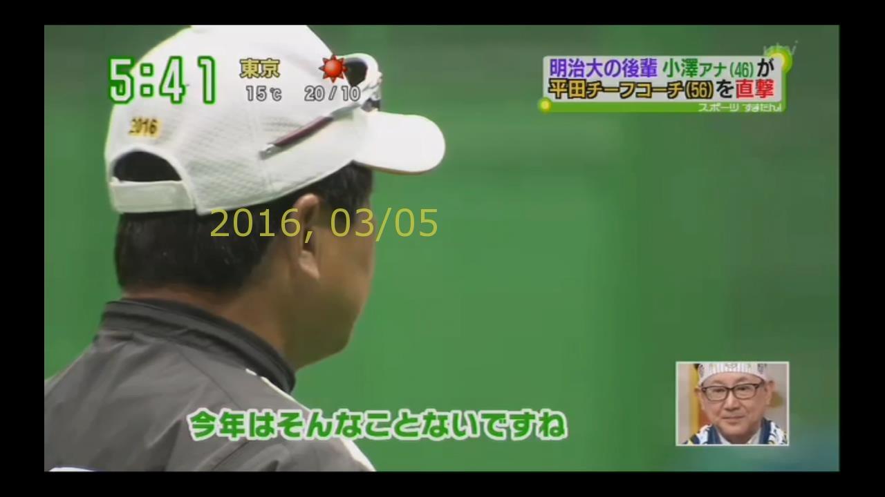 2016-0305-suma-06